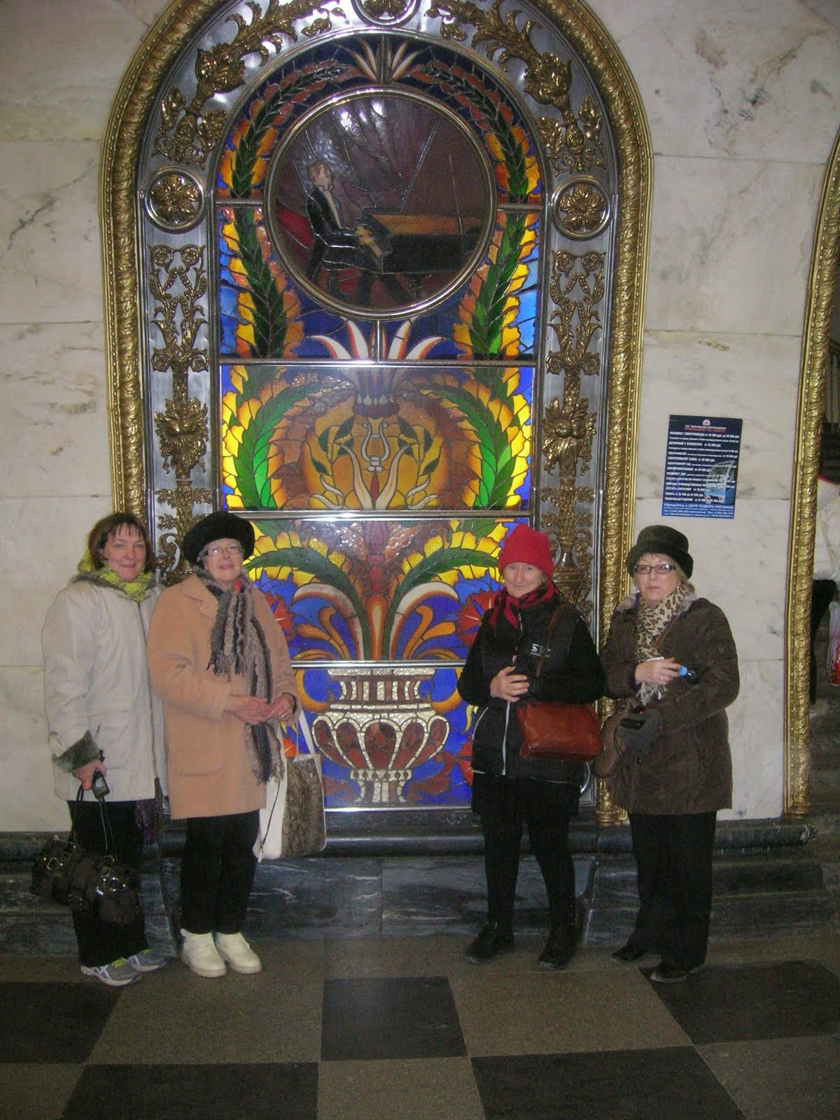 Stain glass in the Metro!