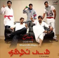 Revisiting Films With Krk Thamizh Padam 2010
