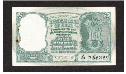 INDIA 5 RUPEES 2010 P NEW SIGN UNC