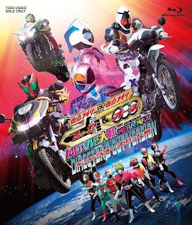 Kamen Rider Fourze - Ooo Movie War Megamax