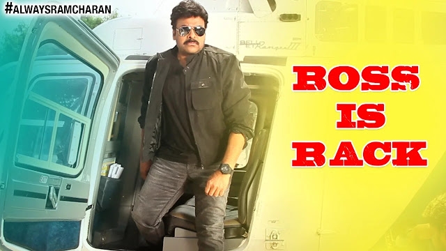 http://www.telugupeopleadda.com/2015/10/Chiranjeevi-Cameo-Making-Bruce-Lee-The-Fighter.html