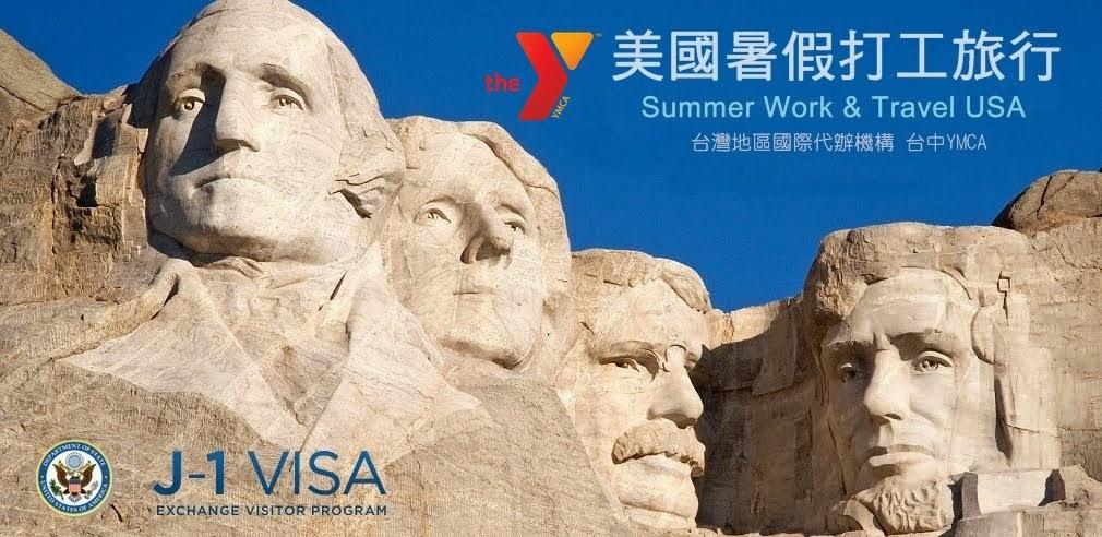 美國暑假打工旅遊資訊網  | YMCA代辦美國暑期工讀‧美國度假打工‧Work & Travel
