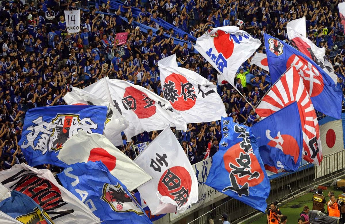 Japanese National Football Team Fans