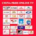IPTV CHINA