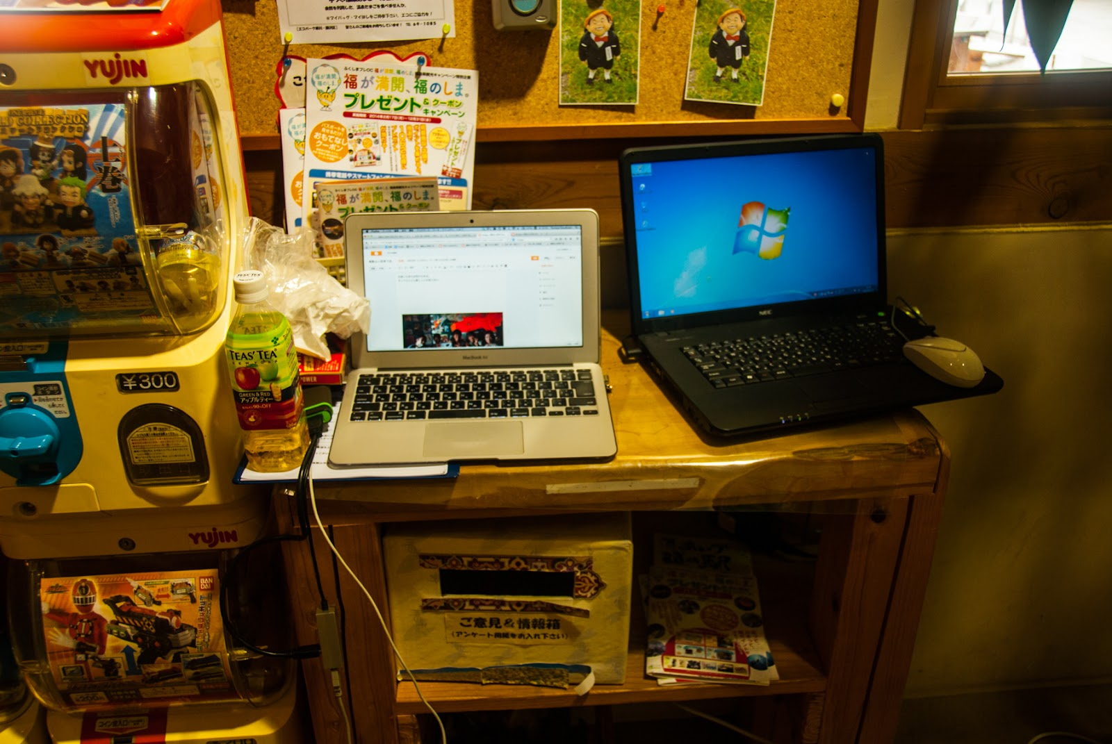 道の駅 千曲川 休憩室 Wi-Fi