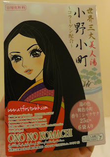 Daiso Ono no Komachi bath salt