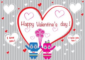 Animasi Dp BBM Valentine Romantis Terbaru 2015