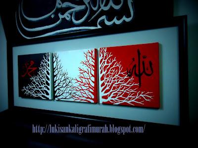 by lukisan kaligrafi murah at 5 43 am lukisan kaligrafi cantik murah ...