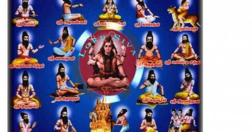Jeyaseelan Krishnan Blog: Names of 18 Siddhas