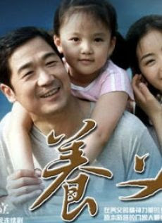 Phim Tình Cha - VTV3 [Tập 40/40] 2012 Online