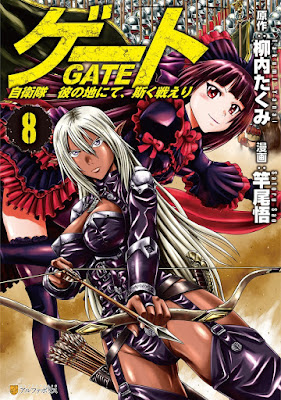 ゲート 自衛隊 彼の地にて、斯く戦えり 第01-08巻 [Gate - Jietai Kare no Chi nite, Kaku Tatakeri vol 01-08] rar free download updated daily