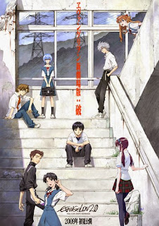 assistir - Rebuild of Evangelion 2.22 - You Can [NOT] Advance Dublado - online