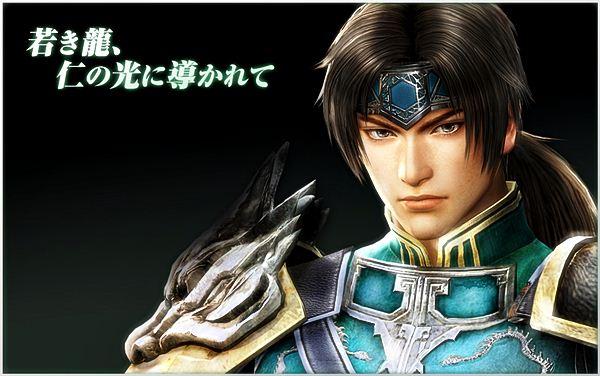 จูล่ง จากเกมส์ Dynasty Warriors 8