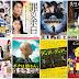 Daftar 16 Film Jepang Rilis Oktober 2015 ^