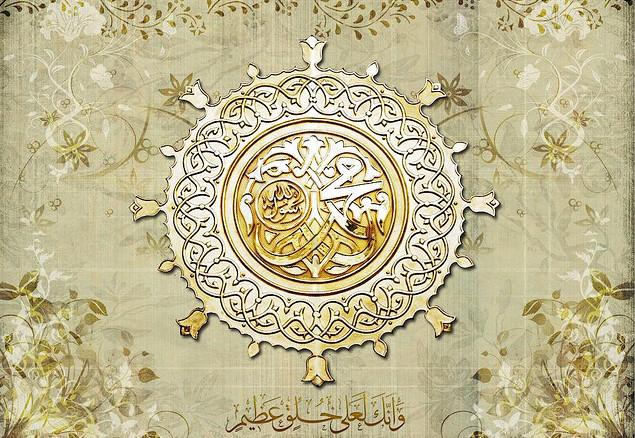 the history and life of hazrat Hazrat aisha siddiqa(614–678 ce) aisha bint abi bakr was the favorite wife of the prophet muhammad and significant religious and political figure in early islam.