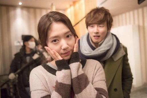 Yoon Si Yoon Park Shin Hye Hookup