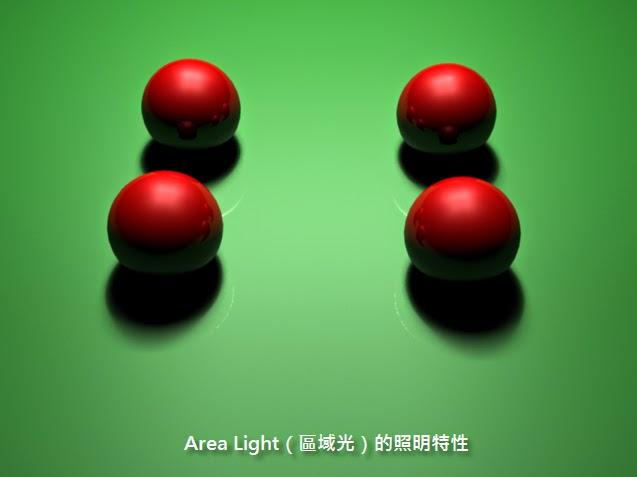 Maya Light_06