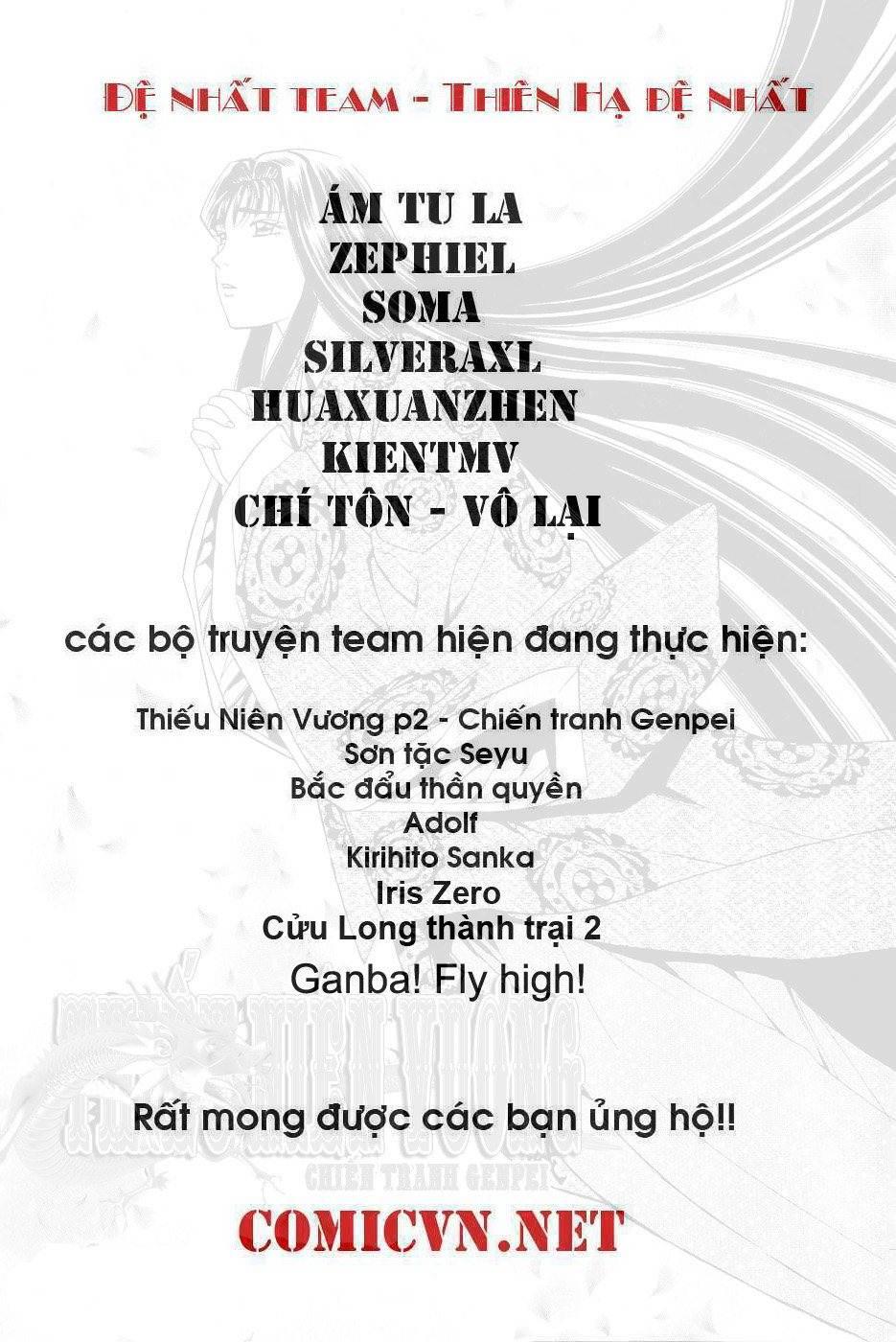 Aiki  Chap 078 - Truyenmoi.xyz