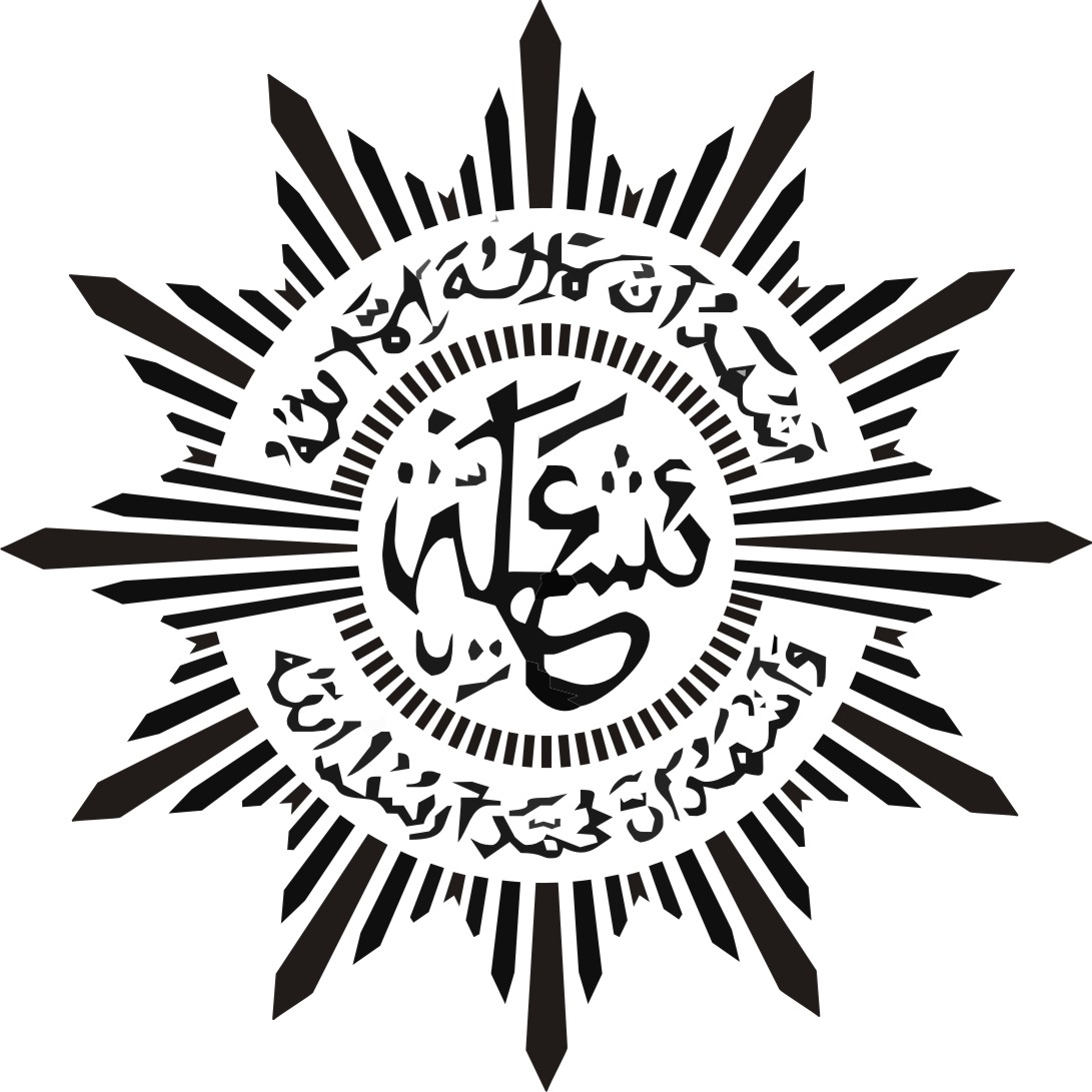 Logo SMK Muhammadiyah