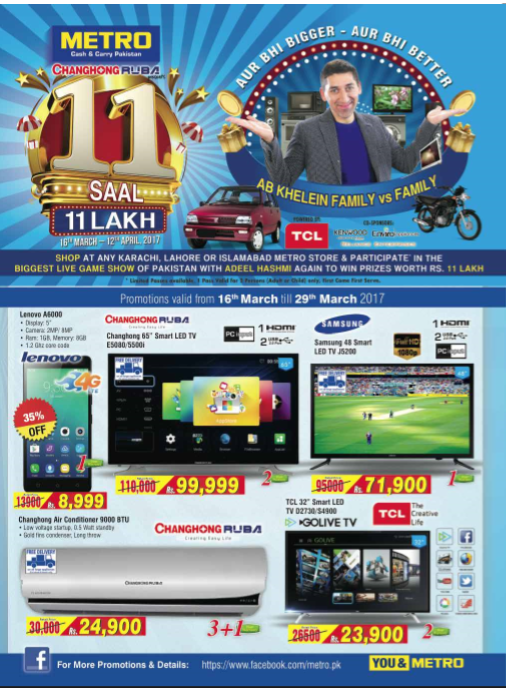 Metro Promotion (16th Mar - 29th Mar 2017 )