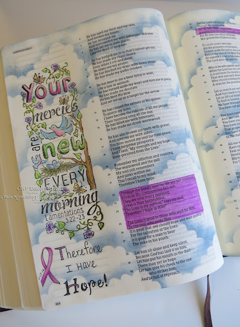 ODBD stamp Your Mercies, Bible Journaling, designed by Grace Nywening