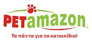 petamazon.gr