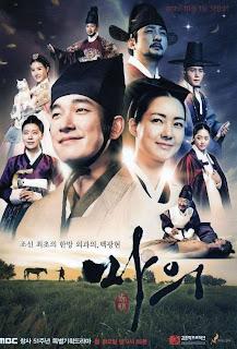 Drama Korea Terbaru Horse Doctor