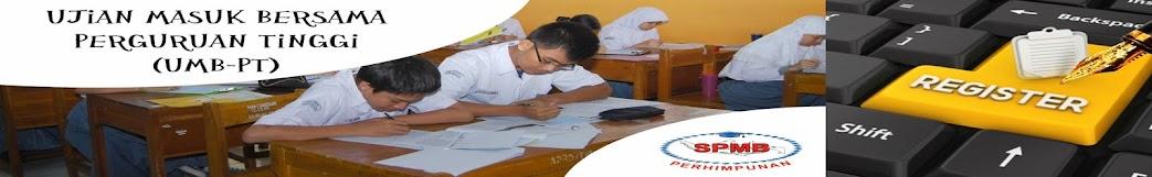 dan passing grade sbmptn 2013 ujian masuk bersama pt umb pt 2013