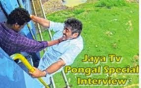 Veeram Movie Team Interview Jaya Tv Pongal Special Tv Program Shows 14-01-2014
