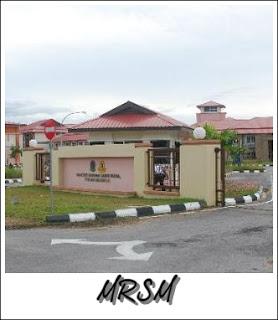 MRSM Maktab Rendah Sains Mara Mukah, Sarawak