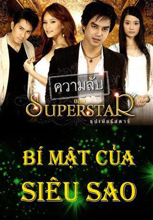 Bí Mật Của Siêu Sao || Secret Of The Superstar