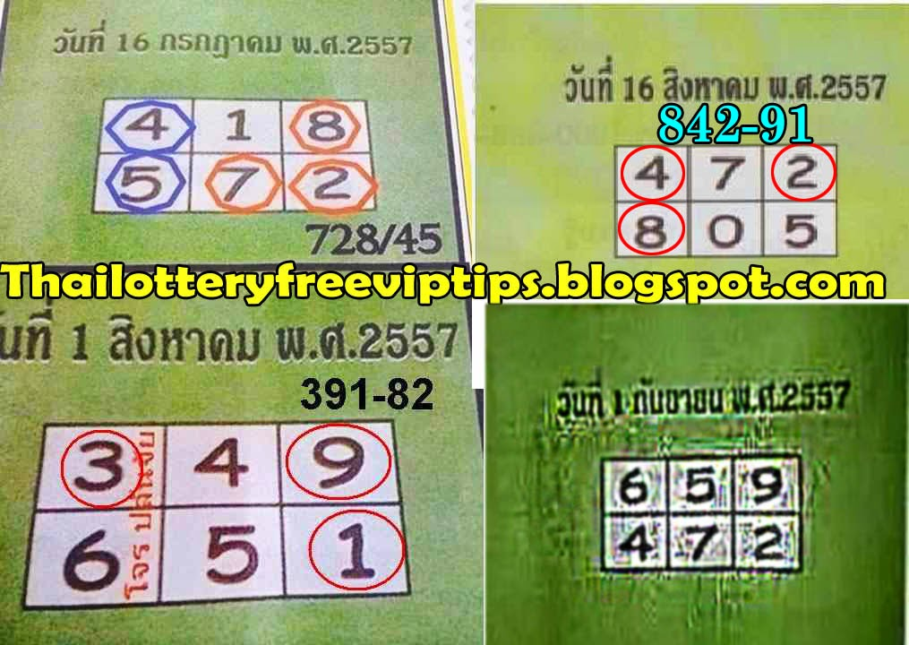Thai lotto 3 up direct thai lottery 3up straight win tip share the