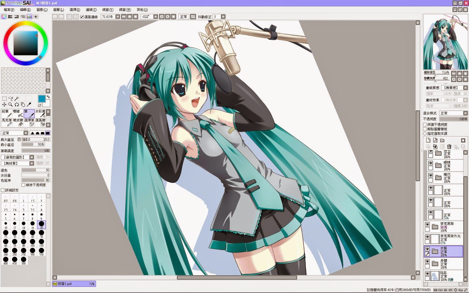 Paint Tool Sai Full Version And Crack Free Download Update