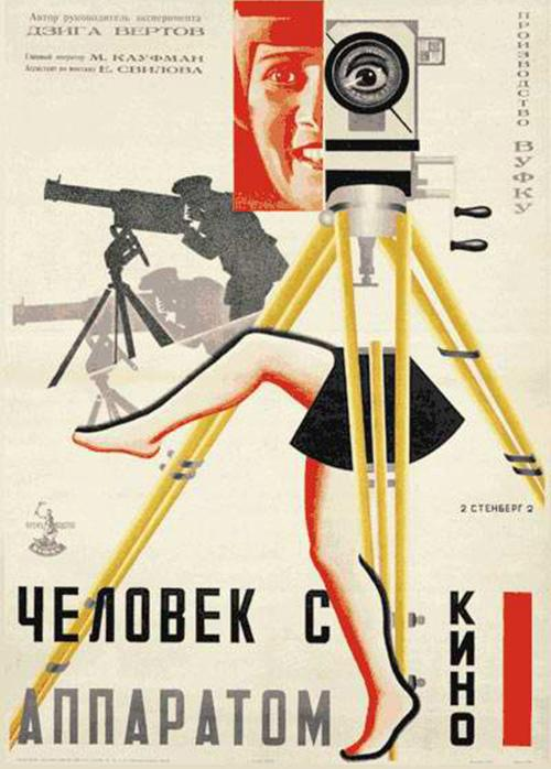 URSS 1929