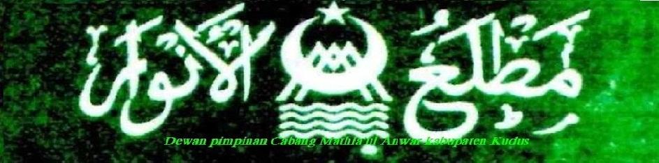 Pengurus Daerah Mathla'ul Anwar Kabupaten Kudus Jawa Tengah