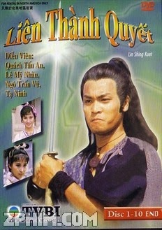Liên Thành Quyết - Lin Sing Kuet (1989) Poster