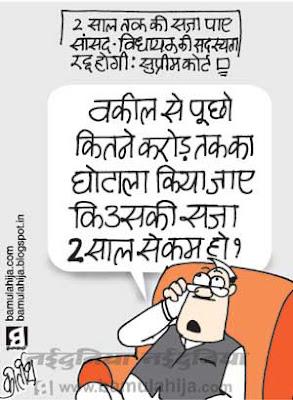 crime, corruption cartoon, corruption in india, supreme court, indian political cartoon