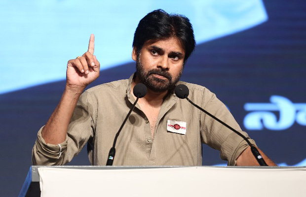 Pawankalyan Pressmeet about Cash for Vote