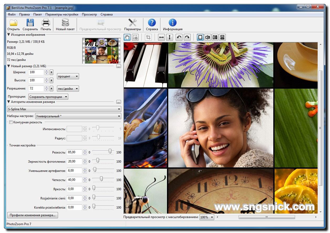Как увеличить фото в Фотошопе без потери качества 13