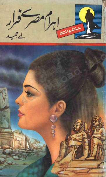 Books For Download Ahram Misar Farar