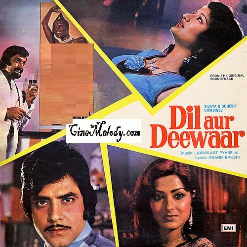 Dil Aur Deewaar  1978