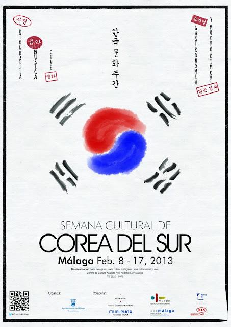 Cartel I Semana Cultural de Corea del Sur