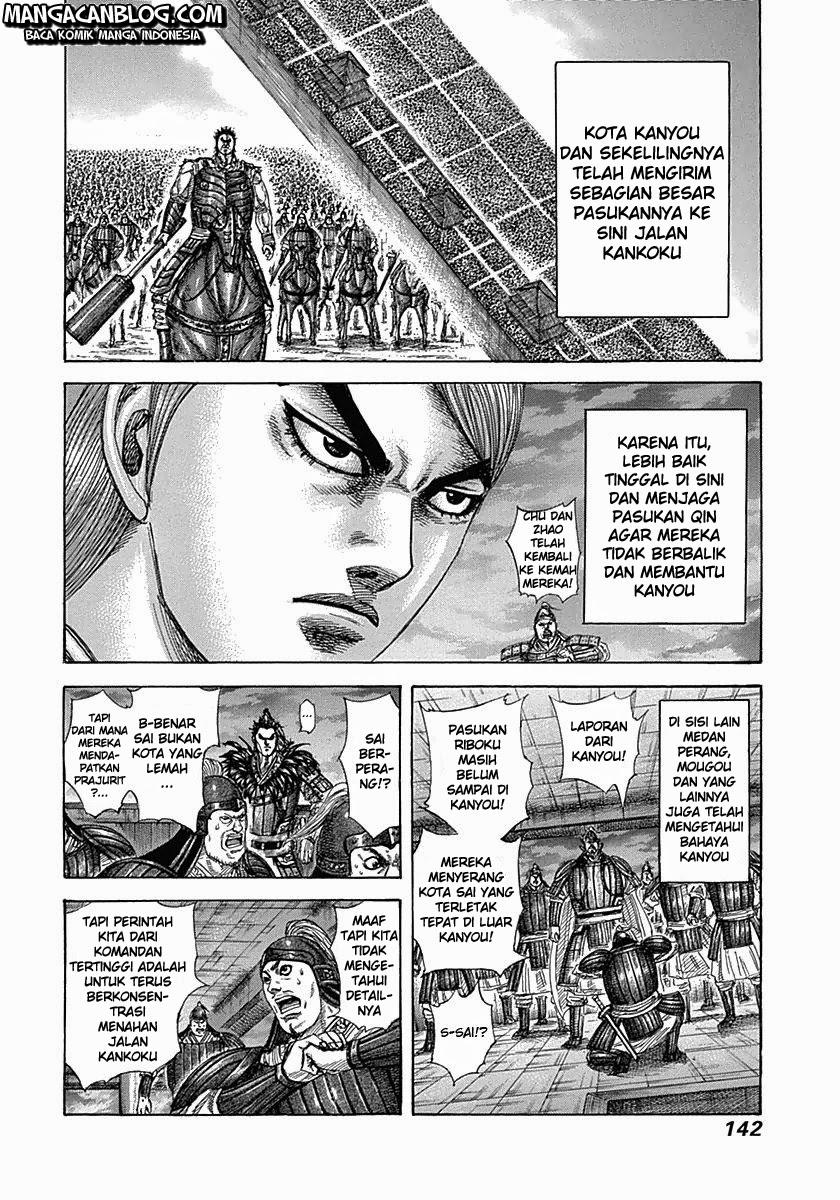 Dilarang COPAS - situs resmi www.mangacanblog.com - Komik kingdom 335 - malam pertama 336 Indonesia kingdom 335 - malam pertama Terbaru 8|Baca Manga Komik Indonesia|Mangacan