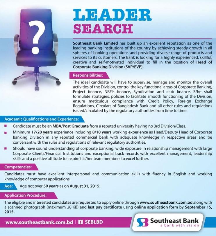 southeast bank bangladesh online banking