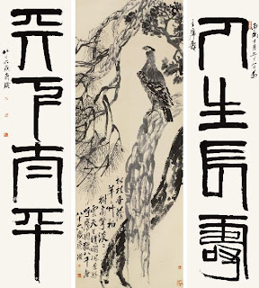 Record Price for Modern Chinese painting Boston