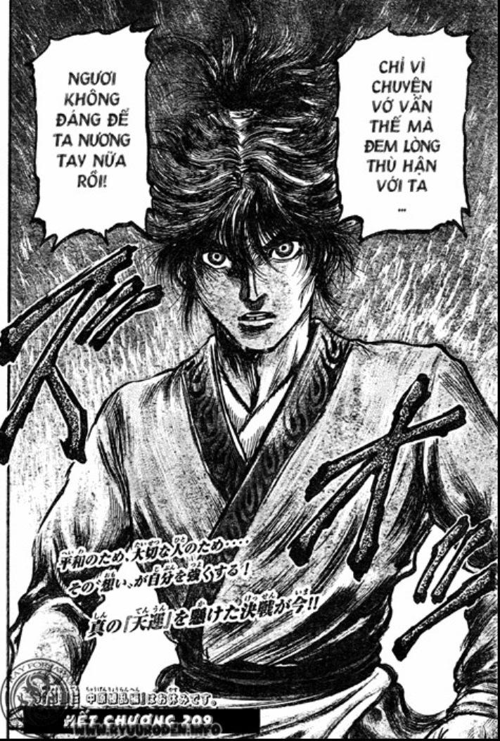 Chú Bé Rồng - Ryuuroden chap 209 - Trang 22