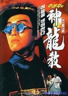 Tân Lộc Đỉnh Ký 1 - Royal Tramp 1 (1992)
