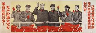 """El asunto Lin Biao según los seguidores de la """"banda de los 4"""" - texto publicado por Crítica Marxista-Leninista en marzo de 2013 - contiene el artículo titulado: """"Con Mao son cinco: La última batalla de Mao Tsetung"""" de Raymond Lotta - año 1978 Kang+Sheng,+Zhou+Enlai,+Mao,+Lin+Biao,+Chen+Boda,+Jiang+Qing"""