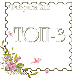 Моя открыточка -