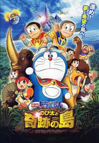 Xem phim Nobita Và Hòn Đảo Diệu Kỳ